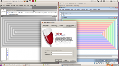 wine_bug.png